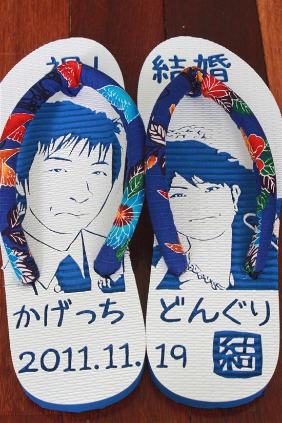 紅型島ぞうり(青) ※琉球島ぞうりの鼻緒は1つ1つが職人による手作りなため、同じ種類の商品...